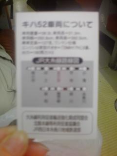 仮面サイダー・ウルトラコーラ